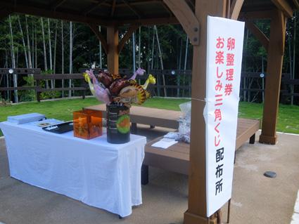 山口県岩国市 永代供養 葬祭文化展