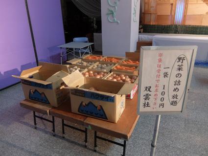 山口県岩国市 永代供養 葬祭文化展 イベント